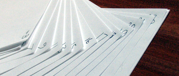 Photo of a swatch of numbered pages